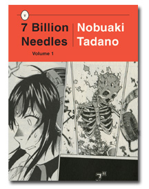 7 Billion Needles