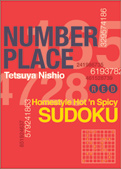 Number Place Red
