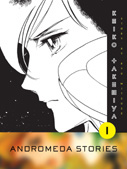 Andromeda Stories, Vol. 1
