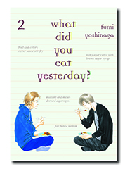 What Did You Eat Yesterday? Volume 2
