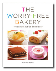 The Worry-Free Bakery