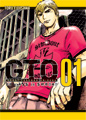 GTO: 14 Days in Shonan, Vol. 1