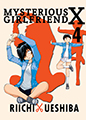 Mysterious Girlfriend X, Vol. 4