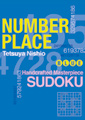 Number Place Blue