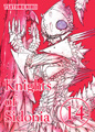 Knights of Sidonia, Vol. 14