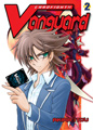 Cardfight!! Vanguard, Vol. 2