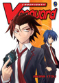 Cardfight!! Vanguard, Vol. 9