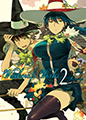Witchcraft Works, Vol. 2
