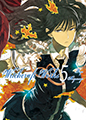 Witchcraft Works, Vol. 5