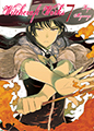 Witchcraft Works, Vol. 7